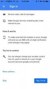 add a phone number to reset your password