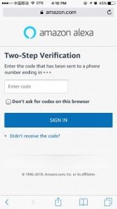 input the verification code