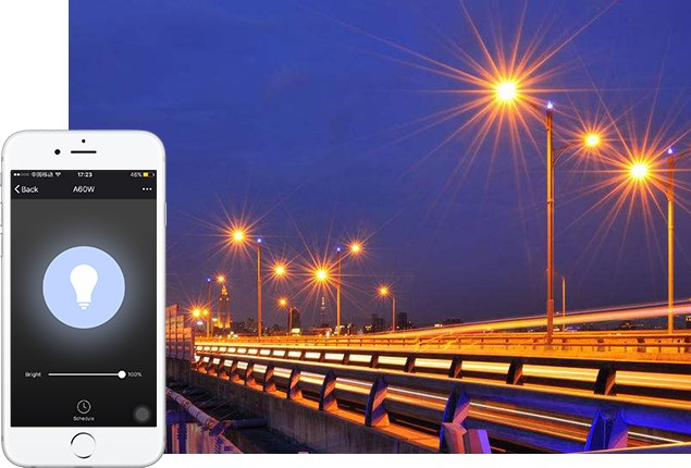 NB-IoT street light technology makes city better