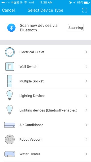 search the bulb nearby