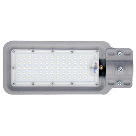 SL2220E LED Street Light